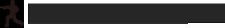 全空連鹿児島県空手道連盟公式ウェブサイト
