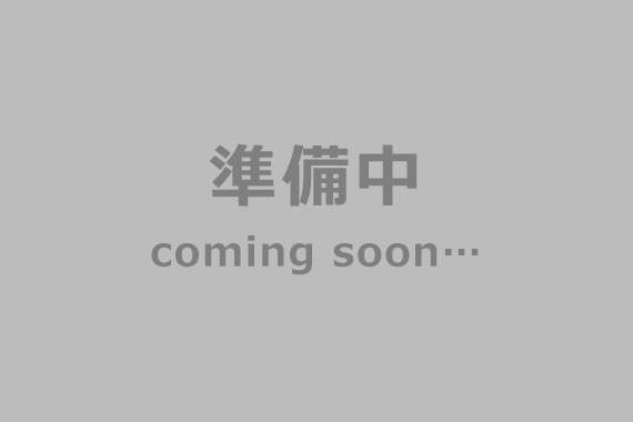 剛柔流空手道 永武館 緑ヶ丘道場