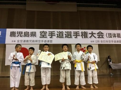 pict-⑨組手_小学生1~2年生男子の部