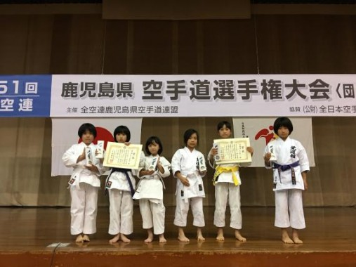 pict-⑫組手_小学生女子1~3年生の部