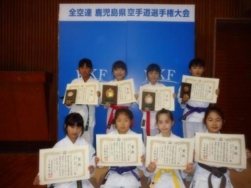 小学4女子形