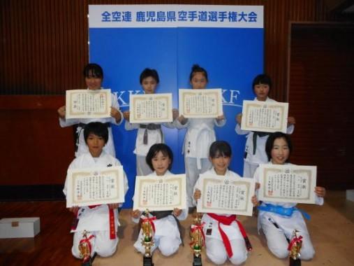 小学5女子組手