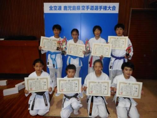 小学6女子組手