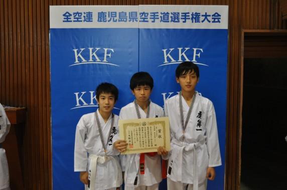 中学男子2組手