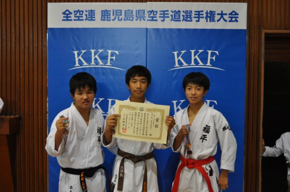 中学男子3組手福平A