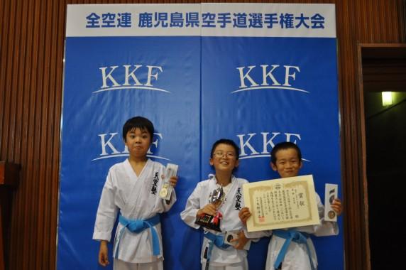 小学中学年男子1組手