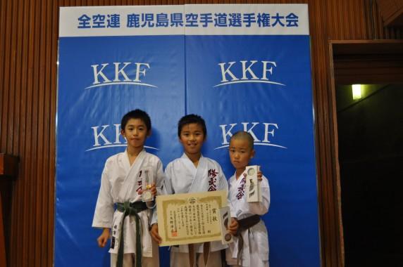小学中学年男子2組手