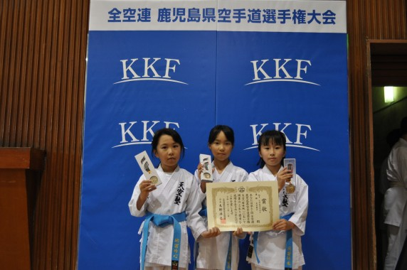 小学低学年女子組手1