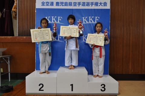 小学3女子組手1