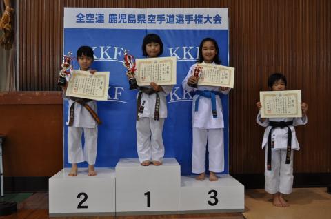 小学4女子組手1