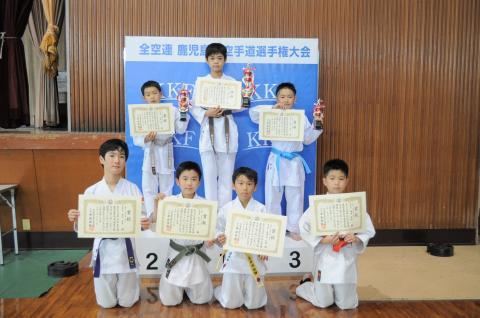 小学5男子組手1